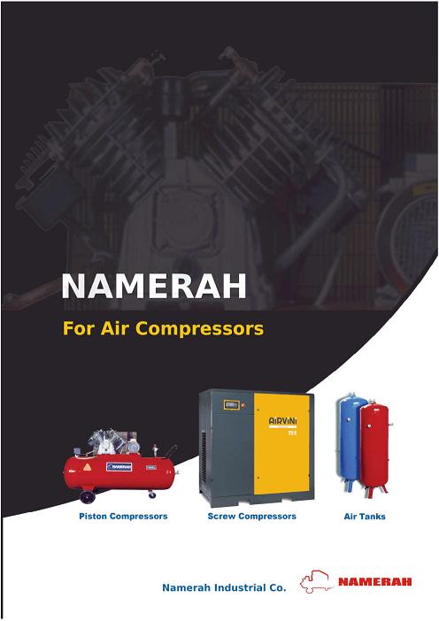 Air compressor solutions